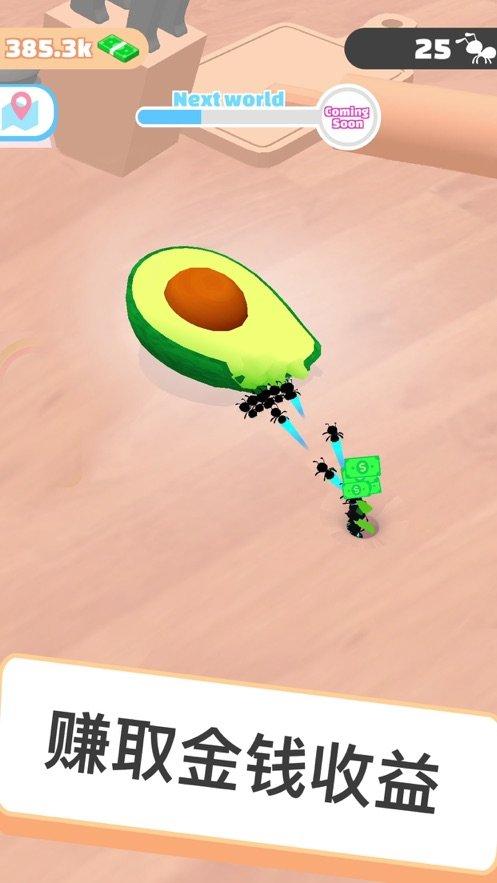 小蚁帝国破解版游戏下载-小蚁帝国破解版无限金钱下载