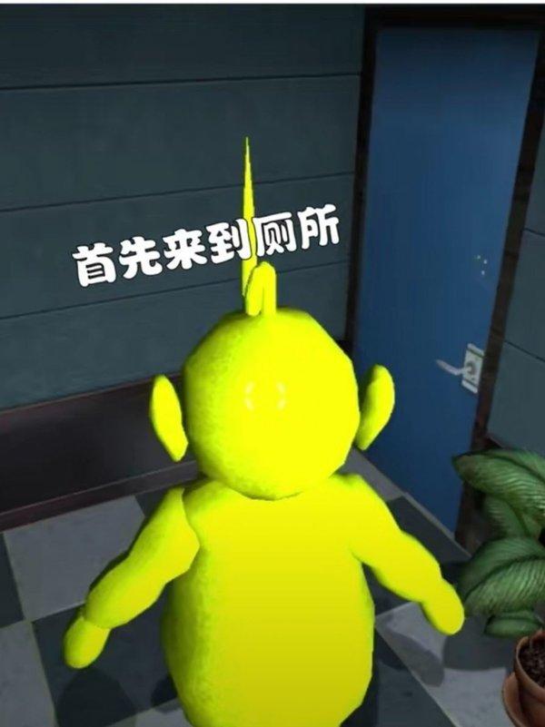 天线宝宝躲猫猫模拟器下载中文版-天线宝宝躲猫猫模拟器最新下载