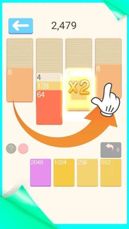 2048纸牌红包版游戏下载-2048纸牌红包版手游下载