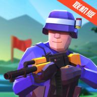 战地模拟器破解版无限武器子弹