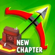 弓箭传说2.4.0