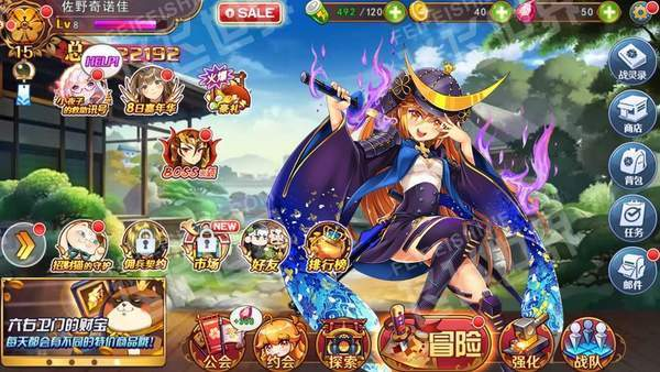 放置女仆中文最新版游戏下载-放置女仆汉化版最新版游戏下载