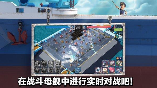 海岛奇兵(内购破解版)下载-海岛奇兵(内购破解版)游戏下载