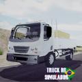 Br卡车模拟器