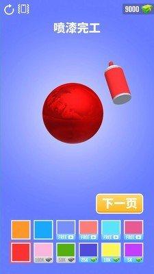 铝箔敲敲敲安卓版游戏下载-铝箔敲敲敲3D最新版游戏下载
