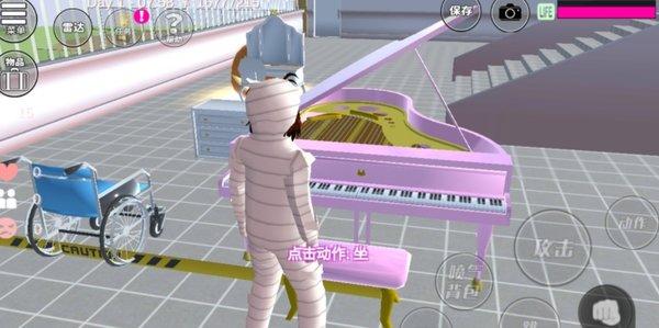 樱花校园模拟器万圣节中文版下载-樱花校园模拟器万圣节更新版下载