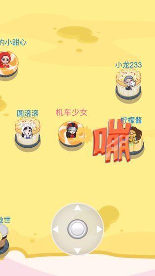 BUD甜心碰碰车安卓版游戏下载-BUD甜心碰碰车官方版游戏下载