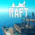 Raft手機版