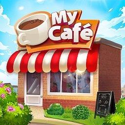 我的咖啡厅破解版