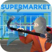 超市神偷模拟器