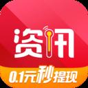 米来资讯app