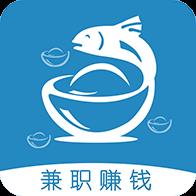 鱼余兼职app