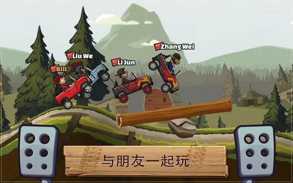 登山赛车2内购破解版下载-登山赛车2内购破解版游戏下载