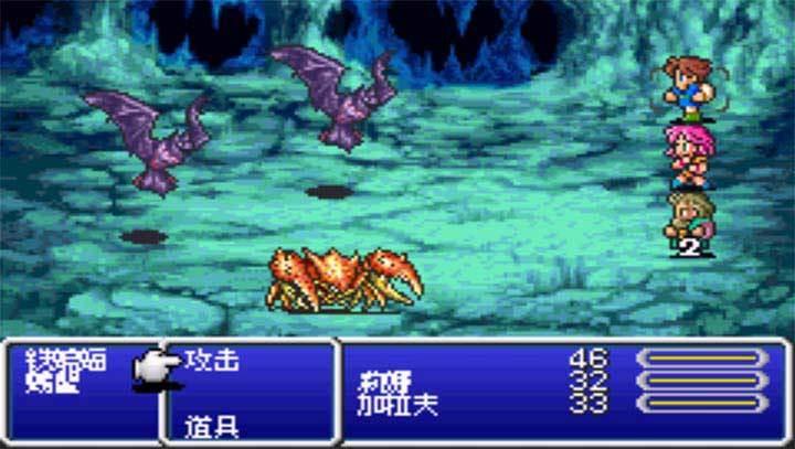 最终幻想五代完整版