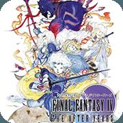 最终幻想四代中文版