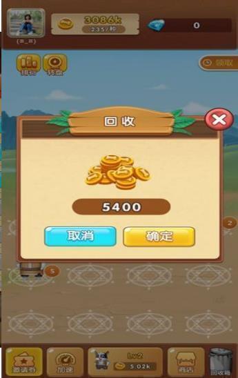 养狗达人红包版app游戏下载-养狗达人红包版最新版游戏下载