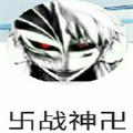 死神vs火影战神改