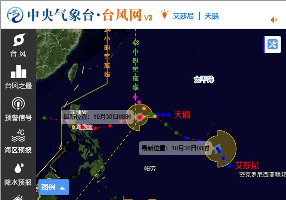 台风天鹅路径图2020-台风天鹅影响地图最新