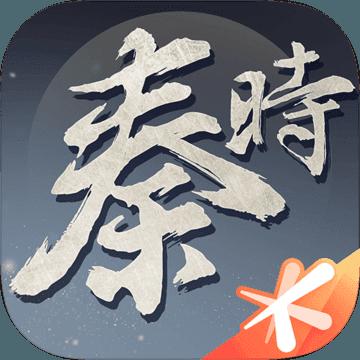 秦时明月世界红包版