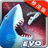 饥饿鲨进化无限金币