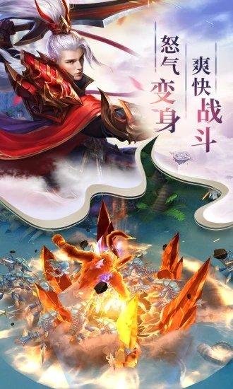 九州择天传安卓版游戏下载-九州择天传福利版领红包游戏下载
