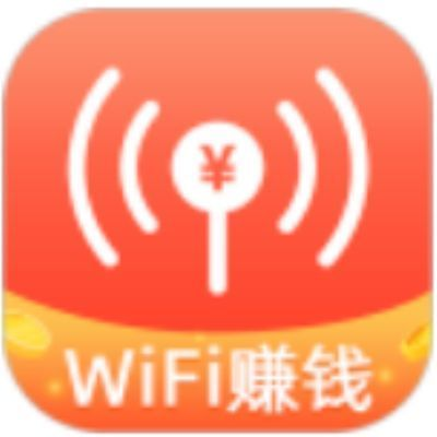 WiFi赚钱