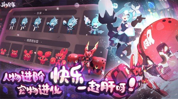 弹力果冻破解版无限金币游戏下载-弹力果冻破解版无限果冻游戏下载