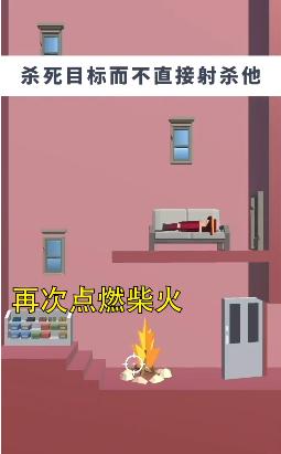 反向操作游戏下载-抖音反向操作iOS版下载