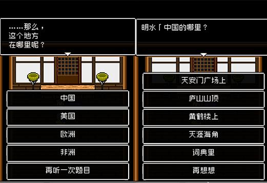 无尽晚霞不见君试玩版手机版下载-无尽晚霞不见君中文版下载