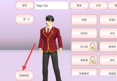 樱花校园模拟器最新版下载中文婴儿-樱花校园模拟器最新版婴儿无限金币版