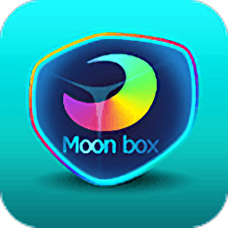 月光宝盒游戏盒子破解版