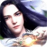 苍穹仙灵剑