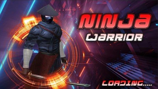忍者勇士冒险传奇安卓版下载-忍者勇士冒险传奇手机版下载