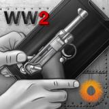 二战枪械模拟器