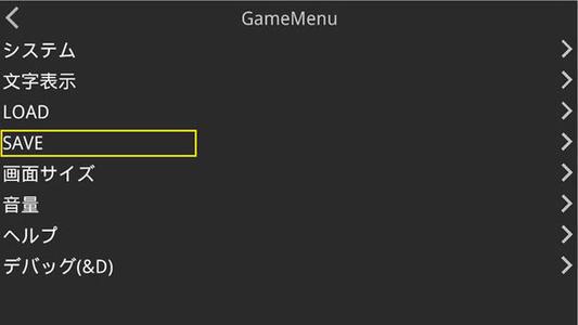 吉里吉里模拟器最新版下载-吉里吉里模拟器AVG乐园下载