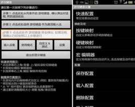 侠盗猎车手罪恶都市中文版下载-侠盗猎车手罪恶都市中文版下载手机版v1.09