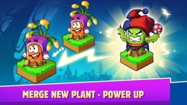 植物强化大战下载-植物强化大战游戏下载