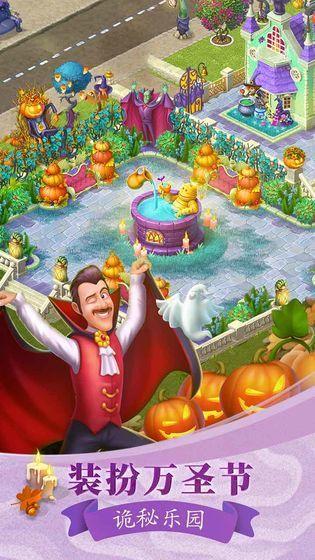 梦幻花园最新破解版