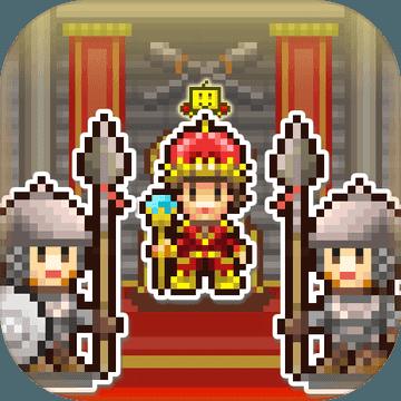 王都创世物语2.1.2