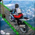 摩托車空中賽道3D
