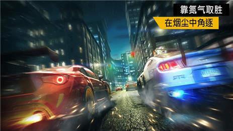 极品飞车无限狂飙2020中文版下载-极品飞车无限狂飙2020最新版下载