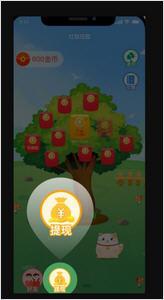 果汁庄园红包版下载-果汁庄园红包版游戏下载