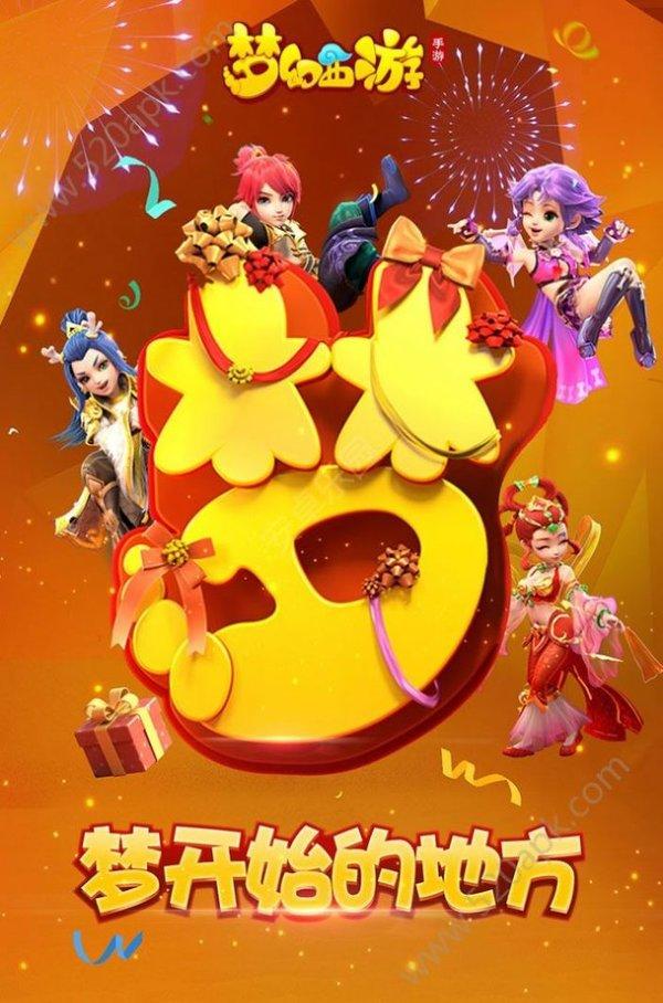 无涯西游手游兑换码最新版游戏下载-无涯西游手游最新版游戏下载