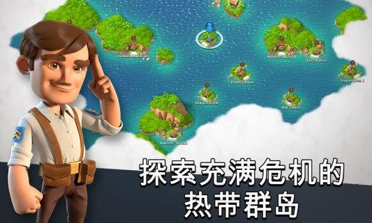 海岛奇兵无限钻石修改版介绍