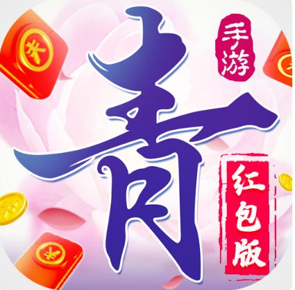 青云诀红包版1.0.9