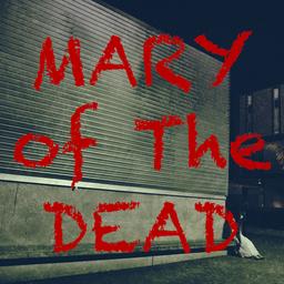死亡玛丽中文版