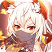 狐妖养成日记