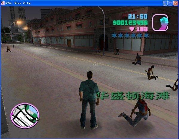 罪恶都市内置作弊版手机版下载-罪恶都市内置作弊版1.09中文版下载