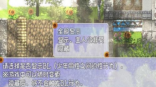 我的暑假秘密回忆2.0汉化版完整版游戏下载-我的暑假秘密回忆2.0汉化版游戏下载