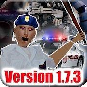 恐怖奶奶警察版中文版